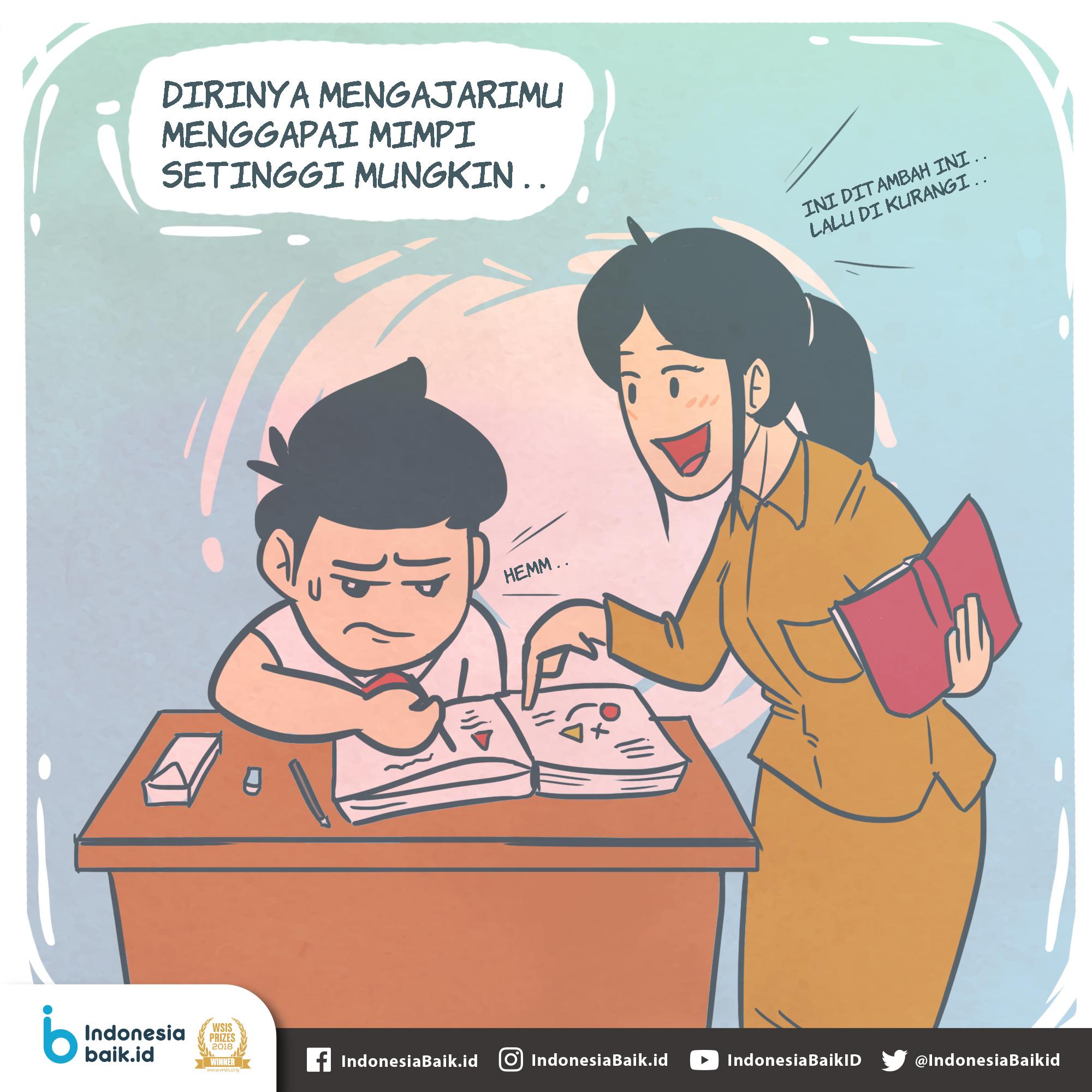 Terima Kasih Ibu Guru